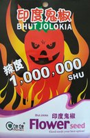 Wholesale Original Package SHU over red seeds bhut jolokia the hottest pepper in the world India ghost pepper seeds