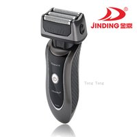 Wholesale 3D Rechargeable Head Reciprocating Shaver with Siliwer Pd alloy motor of high rotational speed titanium mesh