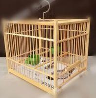 bird cage mini - CM Bamboo Square Cage Carriage Box Bath Cage for Bird Parrot Mini Pets xs167