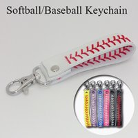 Wholesale 2015 baseball keychain fastpitch softball accessories baseball seam keychains many colors free DHL