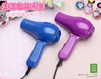 Wholesale Home Travel Accessory Household V W Travel Portable Foldable Hair Dryers