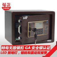 safe deposit box - Home safe wall safe box electronic safe deposit box mini double alarm function led lighting