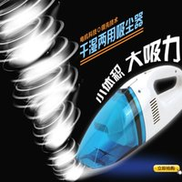 Wholesale Car vacuum cleaner wet and dry car vacuum cleaner four in one multifunctional car vacuum cleaner car dual