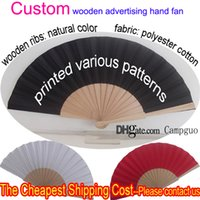 Wholesale 240PCS Custom Wooden Advertising Fan Hand Folding Fabric Natural Color Fan Ribs For Wedding and Dancing