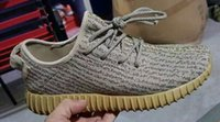 cotton bag - Send With Box Stock Yeezy Boost Oxford Tan New Color Kanye Milan West Yeezy Boost US5 with yeezy bag receipt size US5