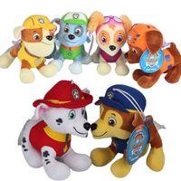 best puppy toys - 12cm Patrol Plush Dolls Skye Marshall Chase Zuma Rocky Rubble Paw Figure Puppy Stuffed Soft Dolls Toys Best Gifts