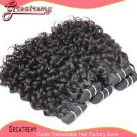 extension natural hair curl - 4pcs Brazilian Virgin Hair Weave Water Wave Dyeable Hair Extension Big Curl Hair Weft UNPROCESSED Human Hair Bundles Natural Color