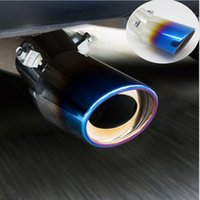 Wholesale 1 Universal Car Vehicle Exhaust Muffler Tip Stainless Steel Pipe Modified Car Tail Throat Liner for Exhaust