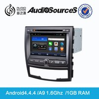 auto ssangyong - car dvd auto radio gps car dvd din with gps TV G USB TMC Canbus Mp3 Aux in Rca out
