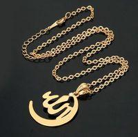 Wholesale The new hot Allah pendant moon Allah pendant