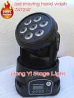 advance auto sound - 2016 HOT mini dmx wash moving head LED Moving Head Mini wash x12w RGBW Quad with advanced channels LED effect stage light