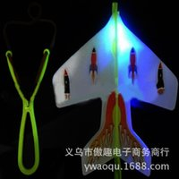 aircraft ejection - Creative toy airplane aircraft ejection light elastic flashing luminous toy stall selling toys