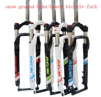Wholesale snow ground bike beach bicycle fork super light aluminium alloy sand bike fork fat bike rigid forkS Beach Cruiser fork