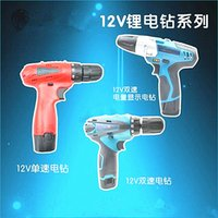 Wholesale rechargeable hand drill V lithium hand drill cordless micro electric hand drill Maximum torque N m J14461
