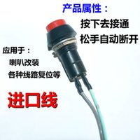 Wholesale Refit button switch line car horn refires switch with wire cm