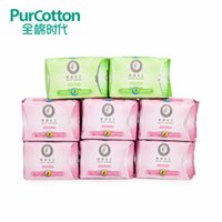 bags group - Purcotton Condoleezza Rice Queen Cotton Sanitary Napkins Dear Skin More Than The Amount Of Mixed Group Bag Packaged Combinatio