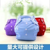 Wholesale Adjustable Washable Baby Cloth Diaper Nappy Urine Pants COLORS baby