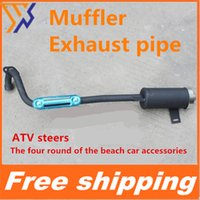 atv pipes exhaust - For Young bulls small Hummer ATV quad bike modified exhaust muffler exhaust pipe fittings