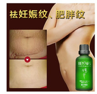 Wholesale Powerful To Stretch Marks Maternity Essential Oil Skin Care Treatment Cream For Stretch Mark Remover Obesity Postpartum Repair