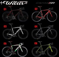 Wholesale wilier cento air wilier cento road bike carbon frame wilier
