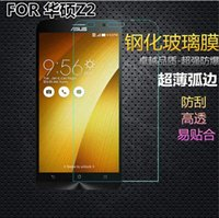 asus screen protectors - Protective Cell Phone Glass Films For Asus Zenfone ZE551ML Explosion Proof Premium Tempered Glass Screen Protector