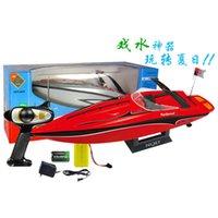 El nuevo dirigible juguetes barco eléctrico de velocidad Procida 757-4023 Barco RC modelo de navegación agentes mayoristas