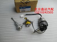 Wholesale for Beijing Hyundai NF whole car ignition key lock cylinder genuine original accessories