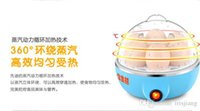 Wholesale Multi function Electric Egg Cooker Boiler Steamer Cooking Tools Kitchen Utensil Prevent Dry Heating Power Automatically