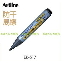artline marker - Flag elegance artline chirography whiteboard pen round toe mm ek