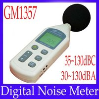 Wholesale Noise meter GM1357 with AC DC output function range dB dB