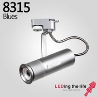 track lighting system - 8315 Blue LED focus track spotlight for suspended ceiling lighting from LEDing the life Halo track system