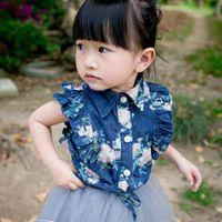Girl denim waistcoat - Girl Vest Flower Waistcoat For Kids Korean Girl Dress Summer Denim Waistcoat Girls Coat Children Clothes Kids Clothing Girls Tops C7843