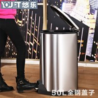 Wholesale Germany YOULET creative fashion foot in the lobby works L stainless steel trash can with a lid