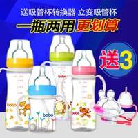 Wholesale straw suction bottle newborn baby wide mouth PP baby bottle with handle juice bottle BP338