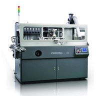 screen printing machine - Automatic Screen Printing Machine
