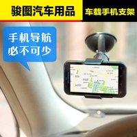 Wholesale universal car mobile phone holder air vent hooks para GPS PDA rotate degrees mobile phone1