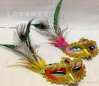 al por mayor pintura pluma de pavo real-Mao máscaras de plumas de pavo real mascarada máscaras del partido del partido de Venecia máscara princesa pintado belleza JIA367