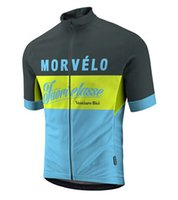 jersey - Occupational Morvelo clothes Cycling Jersey Summer Edition Cycling Team Jersey