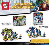 ab industries - Sen industry S brand SY361 Captain America VS Hulk AB mixed DIY children s puzzle blocks toys