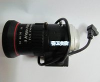 aperture camera definition - 3000000 pixel high definition camera lens mm automatic aperture zoom lens IR