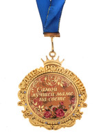 best small fan - 2015 NEW medals of Honor With Small crown Russian medal the Thanksgiving gifts For The best mom in the world