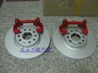 Wholesale Sagitar Touran Golf GTI front brake disc upgrade kit