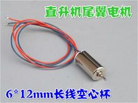 Wholesale 612 coreless DC motor motor model aeromodelling helicopter tail line fittings