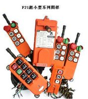 Wholesale Taiwan Yu Ding crane single traffic wireless
