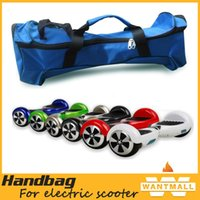 Wholesale Smart balance two wheel scooter electric scooter drift Unicycle skateboard handbag carrying case bag black blue