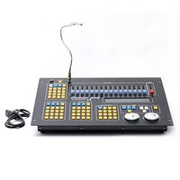 american dj controller - Eyourlife SUNY512 LED Disco DJ Stage DMX Controller For American Laser Light dhm