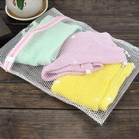 Wholesale Worth while Bra Clothes Wash Laundry Lingerie Mesh Net Wash Bag cmx40cm ZH226 order lt no tracking
