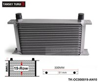 Wholesale Tansky British Type Row Oil Cooler AN TK OC000019 AN10