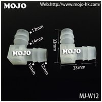 Wholesale MJ W12 size for12mm min out diameter Elbow type pipe fitting connector