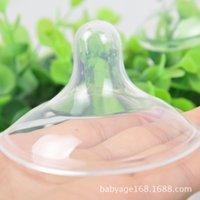 Wholesale Shell Ultra thin Silicone Nipple Shield maternity silica gel nipple protector baby breast milk feeding